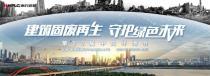 2021中国环博会,南方路机展示建筑垃圾价值重塑的创新践行