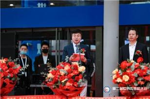 打造國際化和技術引領的行業領先展會 第二屆世界內燃機大會展覽會在濟南開幕