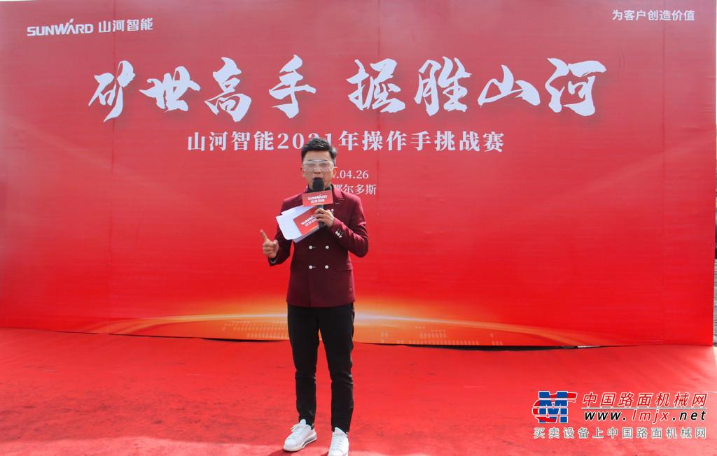 """""""矿世高手 掘胜山河""""山河智能2021操作手挑战赛上演巅峰对决"""