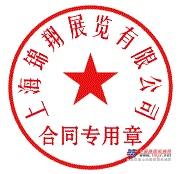 2022中国·贵州第五届国际工程机械、建筑机械及矿山装备博览会