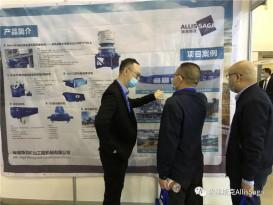 埃里斯克參展2021華中(武漢)國際砂石與建筑固廢處理技術裝備展覽會