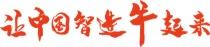 浙江鼎力:交流电驱AC、交流液驱HA两大王牌,震撼来袭!!!