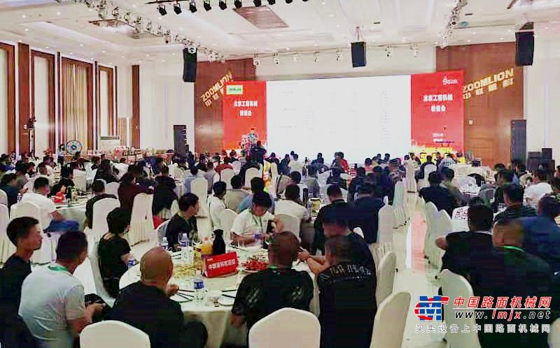 机友会APP北京工程机械用户线下联谊活动火热举行