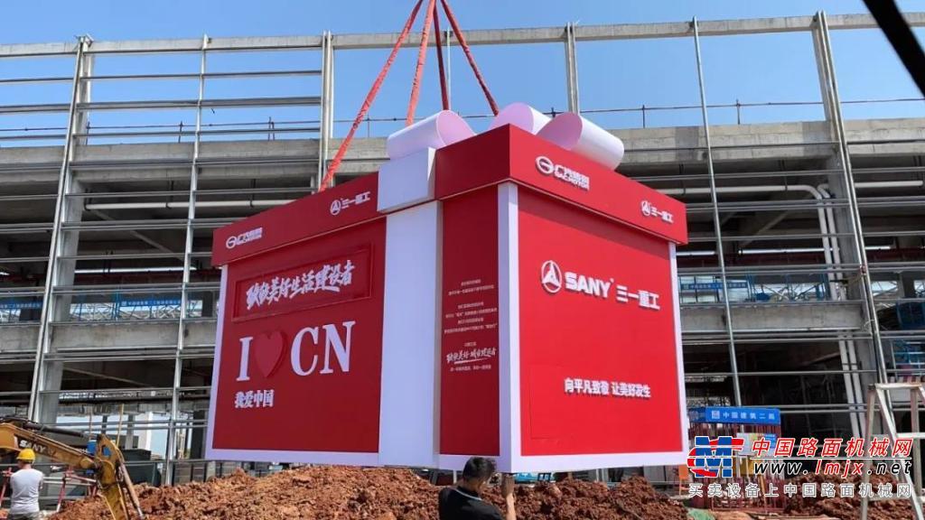 这个五一,三一重工联合广汽传祺致敬美好生活建设者!