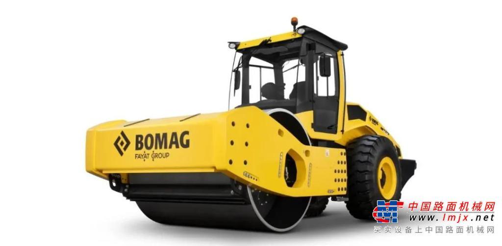 再品!宝马格新品BW226DH-5单钢轮压路机