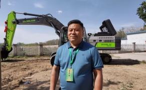 马松林试驾中联重科新发布的ZE330E-10挖掘机