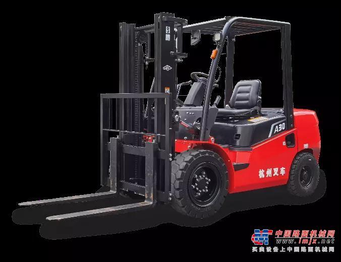 杭叉A2系列国四排放内燃平衡重式叉车新品发布