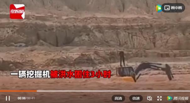 挖掘机作业时被洪水围困3小时!民警调直升机救出被困群众