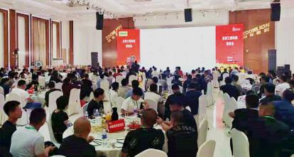 机友会APP北京工程机械用户线下联谊活动