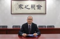 吴培国秘书长:打造BICES民族展会品牌, 助力中国工程机械行业世界知名品牌建设