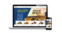 官宣:山工机械官方网站全新上线啦!