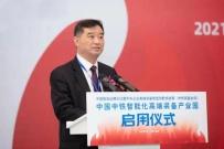 中国品牌日,苏子孟会长受邀出席中铁装备活动