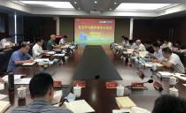 海翼集团党委召开党史学习教育领导小组会议