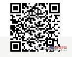 开课!捷尔杰开启660SJ/860SJ服务技术课程报名!