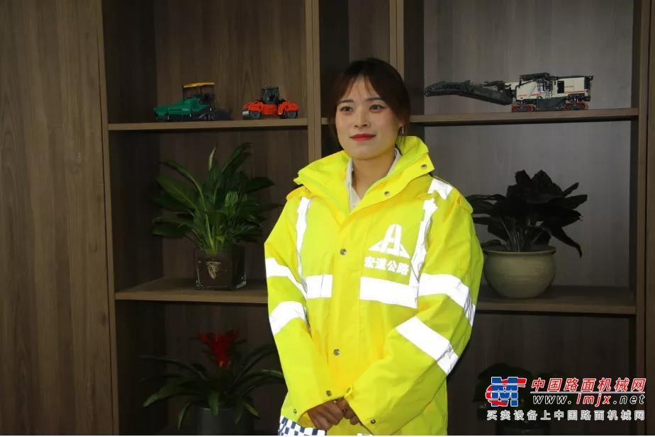 维特根维访谈   求实创新 走智慧养护之路——访舟山市宏道公路养护工程有限公司