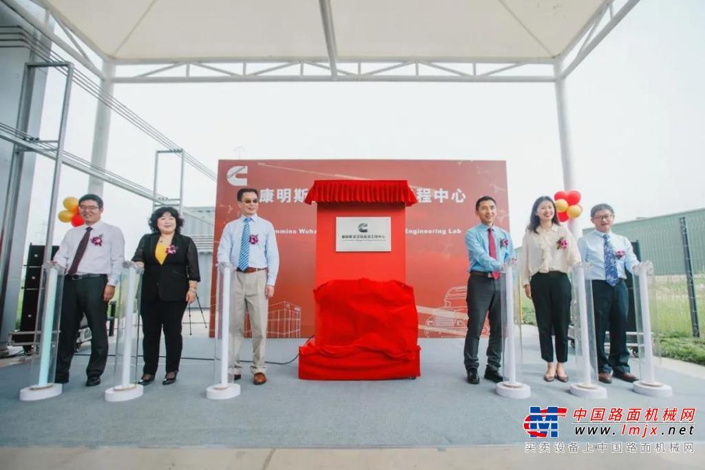 康明斯在华首家氢能源工程中心在武汉正式投入运营