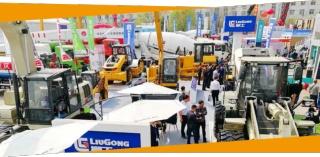 第四届雄安工程机械、建筑机械、工程车辆展览会 第四届雄安砂石与建筑垃圾处理技术设备展览会