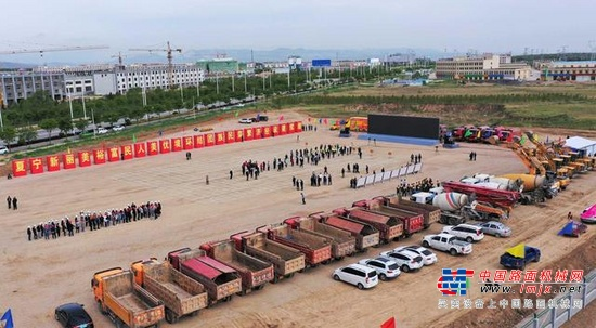宁夏固原市2021年第二批重大项目开工