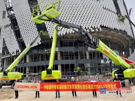 重磅消息!中聯重科智能高機最新58米直臂車亮相西安