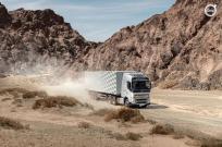 每一程 致理想丨全新一代沃尔沃卡车上市品鉴会完美收官!