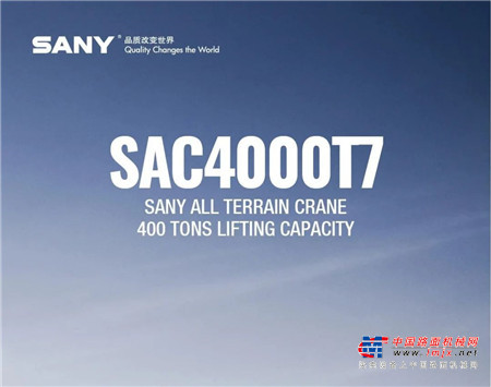 三一起重機:SAC4000T7 六橋雙發,全智全能,這車簡直不要太酷!