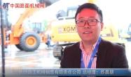 2021CICEE | 采访长沙厦工机械销售有限责任公司总经理苏昌朋