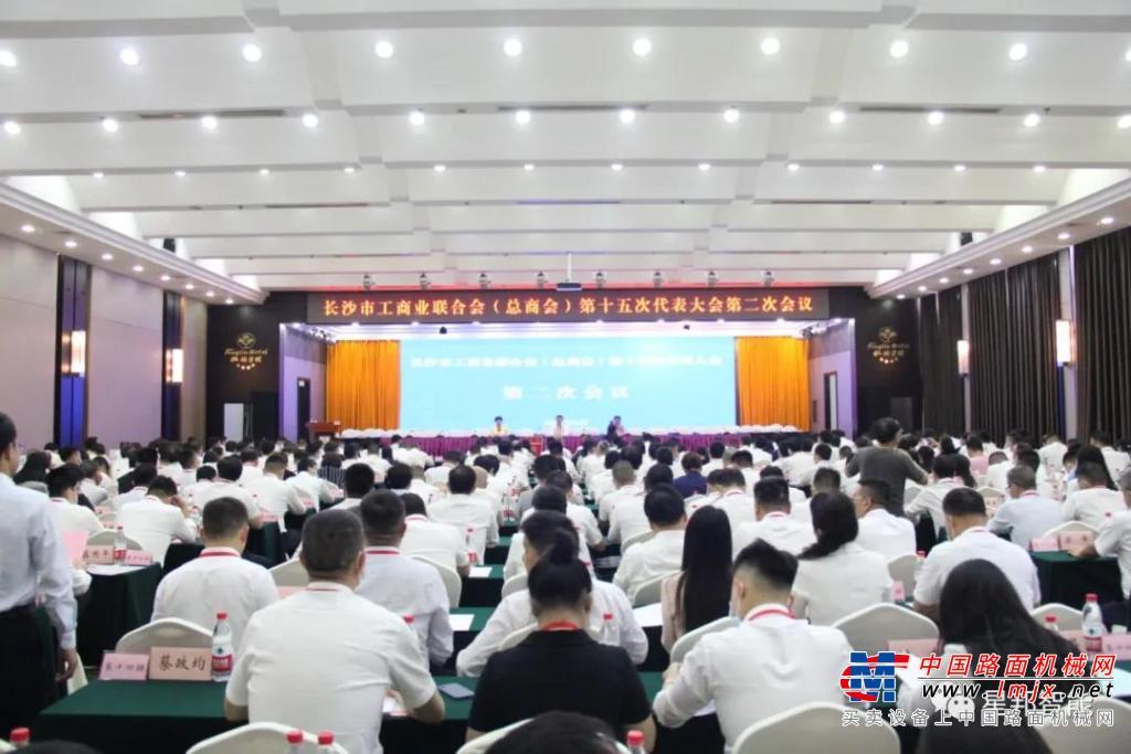 星邦智能总经理许红霞女士成功当选长沙市工商联(总商会)主席团成员