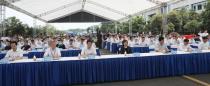 """湖南省2021年""""安全生产月""""启动仪式在山河工业城举行"""