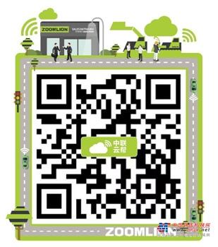线上商机火爆丨中联云帮三种快速登录方式,助您轻松获取佣金!