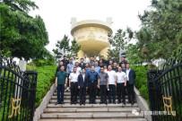山东省人大代表李维记及城北集团各位领导参观方圆集团