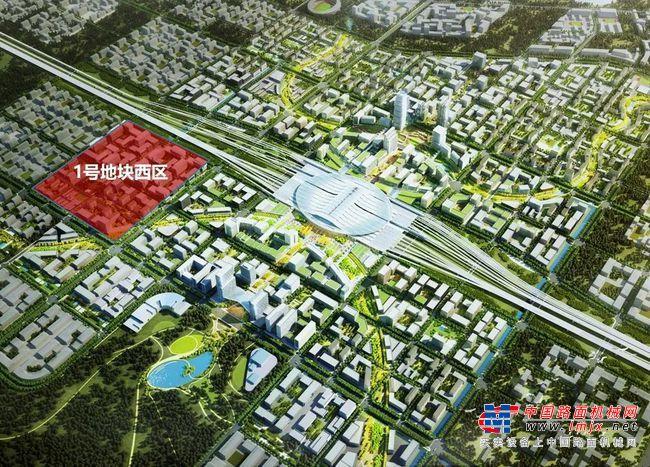 葛洲坝地产成功竞得雄安新区雄安站枢纽片区1号地块