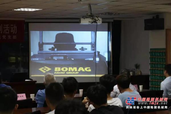 宝马格(常州)工程机械有限公司企业工匠进校园活动