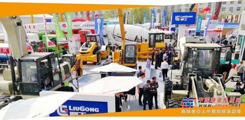 第四届雄安工程机械、建筑机械、工程车辆展览会