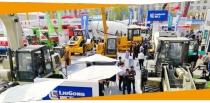 第四届雄安工程机械、建筑机械、工程车辆博览会