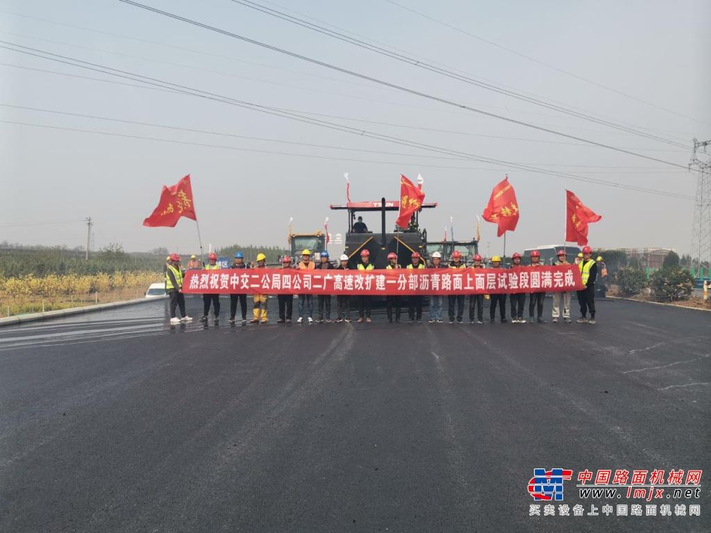 """天顺长城摊铺机包揽G55二广高速""""四改八""""改扩建洛阳段全线标段"""