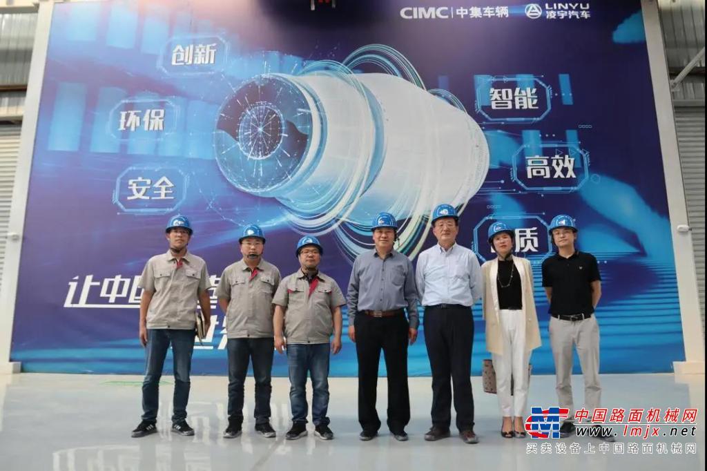 中国工程机械工业协会混凝土机械分会符忠轩会长一行莅临中集凌宇调研指导