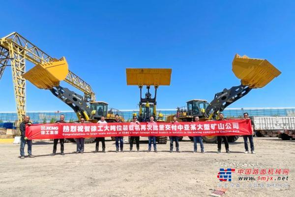 海外大型矿业集团批量回购,徐工LW1200KN成出口爆款!
