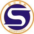 第七届广州国际砂石及尾矿 与建筑废舍物处置技术与设备展
