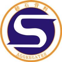 第七届广州国际砂石及尾矿 与建筑废弃物处置技术与设备展
