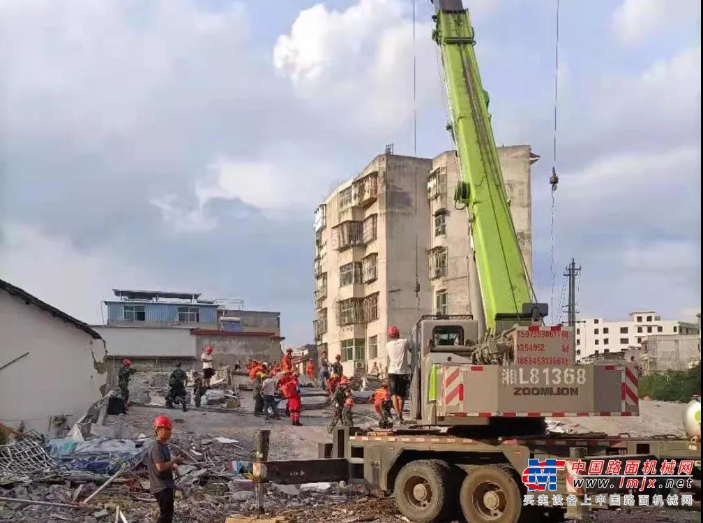 现场直击|火速驰援 勇担大任! 中联重科参与郴州紧急救援