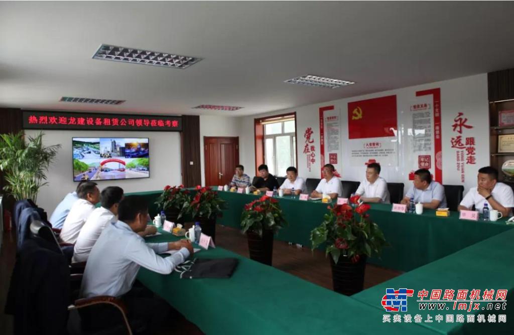 中交西筑—黑龙江高速工程施工设备及现场数字化综合管控一期项目正式交付