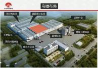 南方路机建筑垃圾资源化利用案例—北京市政路桥集团大兴建筑垃圾处理项目