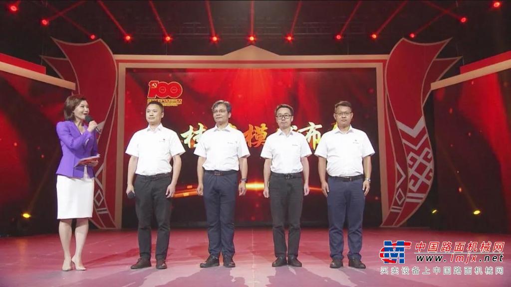 """柳工电动装载机研发团队获自治区""""八桂楷模""""荣誉"""