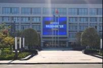 英轩电动装载机助力河南省新能源装载运输推广应用