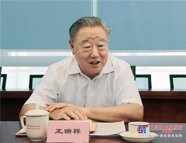 中国机械工业联合会王瑞祥会长一行莅临工程机械工业协会调研