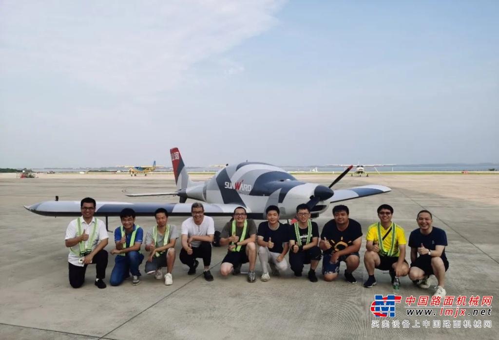 首飞!山河科技全新升级推出短距起降型固定翼无人机