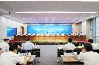 中交集团暨中国交建召开2021年上半年生产经营工作会