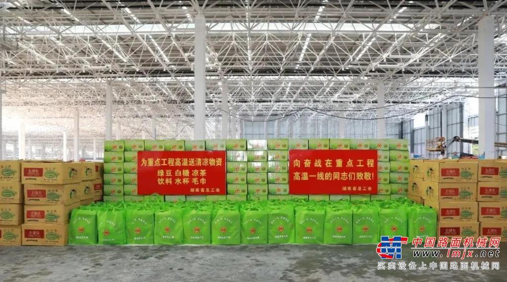 三一重工:7000斤大西瓜!湖南省总工会送清凉来了!