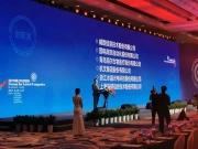 """喜讯!杭叉集团荣获""""2021中国上市公司最具企业创新奖"""""""