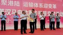 引领唐山运输体系改变 华菱汉马电动重卡批量交付港陆钢铁